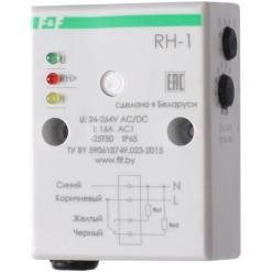 RH-1 реле контроля влажности