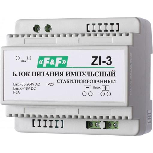 Источник питания ZI-3