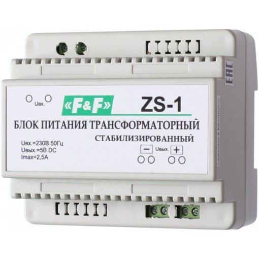 Блок питания ZS-1