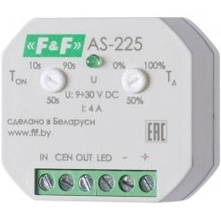 Лестничный автомат (таймер) AS-225