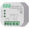 Усилитель сигнала LED-AMP-1P