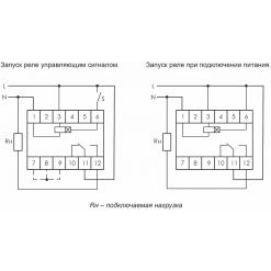RV-01 RV-02 shema