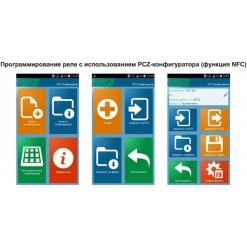 pcz-523-3-programming