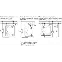 PCZ-521-3 схема подключения
