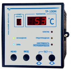 Temperaturnoe-rele-100-m