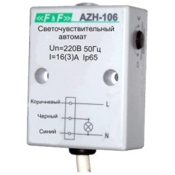 Фотореле AZH-106