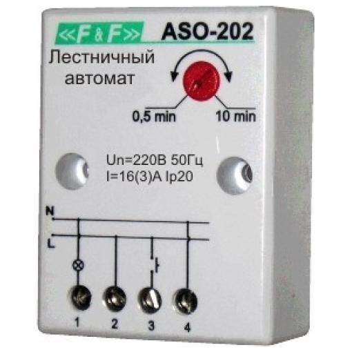 Лестничный автомат (таймер)ASO-202
