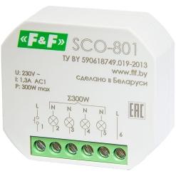 Регулятор освещенности SCO-801