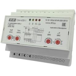 Ограничитель мощности ОМ-630-1