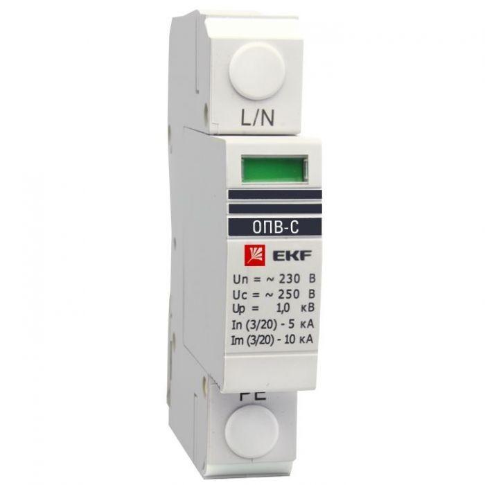ОПВ-C/1P In 20кА 400В с сигн. Ограничитель импульсных напряжений EKF