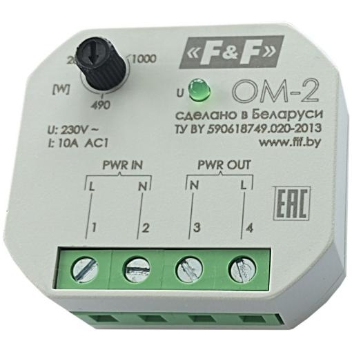 Ограничитель мощности ОМ-2