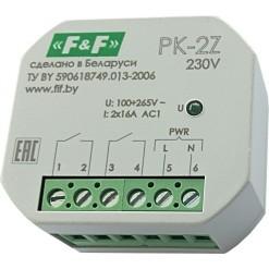 Реле электромагнитное (промежуточное) PK-2Z