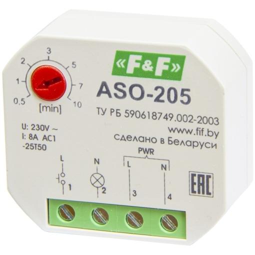 Лестничный автомат(таймер) ASO-205