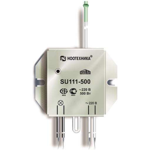 Радиоуправляемый выключатель (силовой блок) nooLite SU111-500