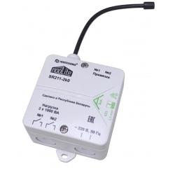 Радиоуправляемый выключатель SR211-2k0