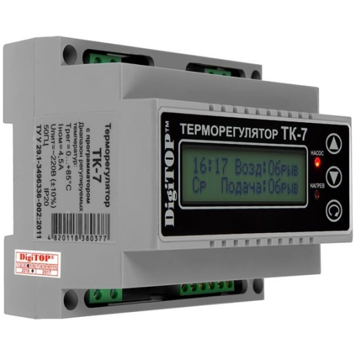 Регулятор температуры ТК-7